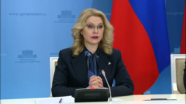 Голикоа Татьяна Алексеевна